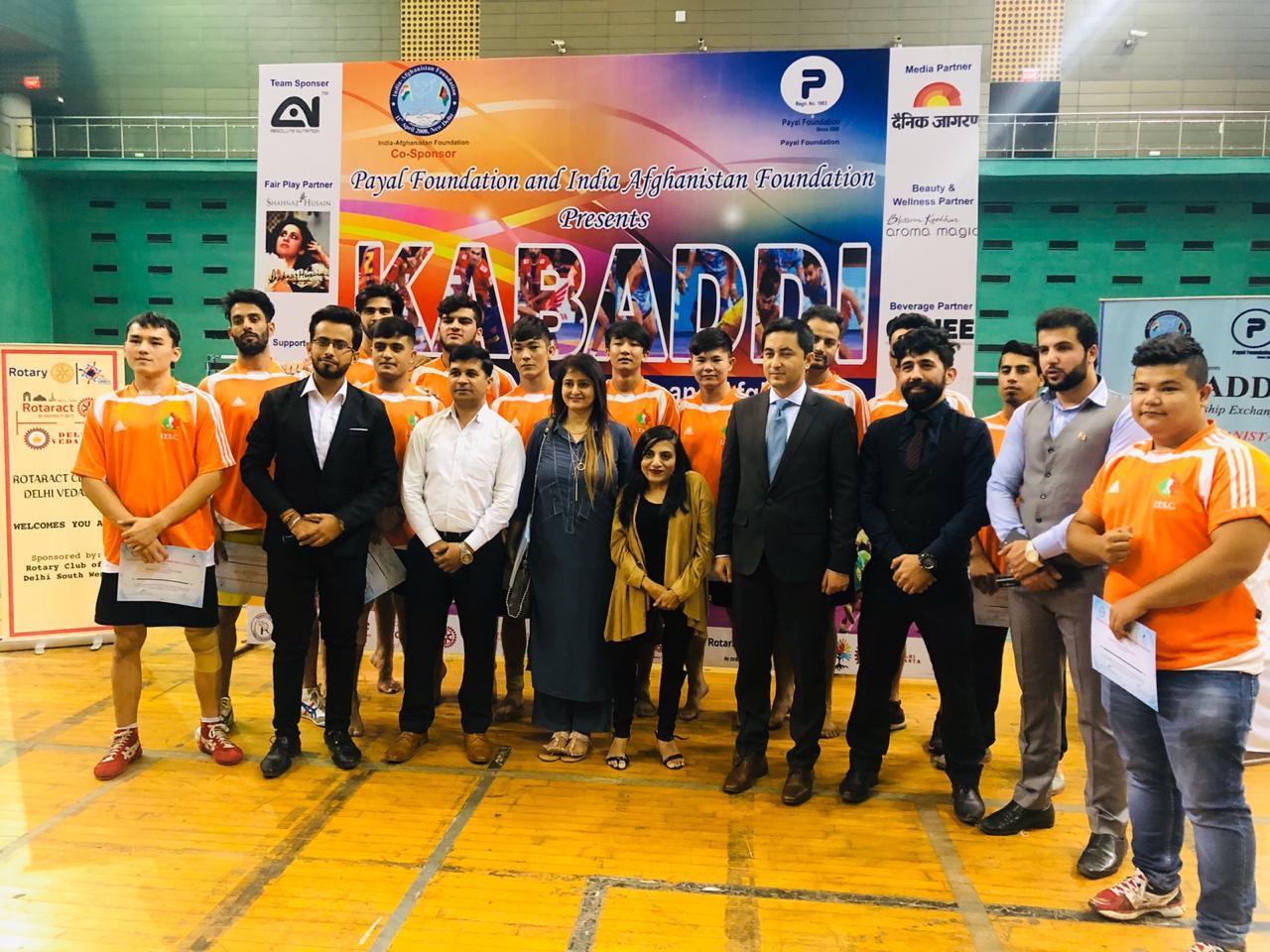 Kabaddi Sports Friendly Match organised by Payal Foundation , India Afghan Foundation and Islamic Republic Foundation